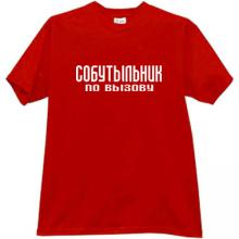 Drinking Companion on Call - Funny Russian T-shirt in red