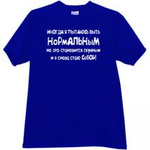 Sometimes i pretend to be normal Funny russian t-shirt in blue