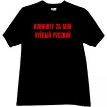Sorry for my fcking russian - Funny Russian T-shirt in black