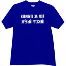 Sorry for my fcking russian - Funny Russian T-shirt in blue