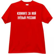 Sorry for my fcking russian - Funny Russian T-shirt in red