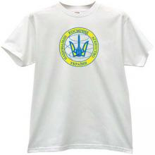 State Space Agency of Ukraine T-shirt in white
