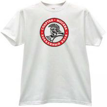 Spartak Moskow Hockey club Russian T-shirt
