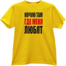 Spend the Night where I am Loved Funny yellow t-shirt