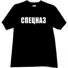 SPETSNAZ - Russian special purpose regiments T-shirt in black