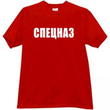 SPETSNAZ - Russian special purpose regiments T-shirt in red