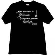 I do not care... Chanel Funny Russian T-shirt in black