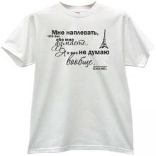 I do not care... Chanel Funny Russian T-shirt in white