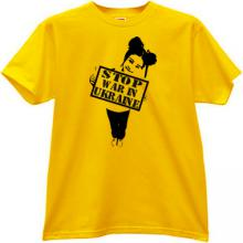 Stop War in Ukraine T-shirt in yellow