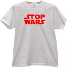 STOP WARS Cool T-shirt in gray