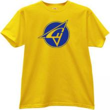 SUKHOI Aviation Corporation Old Logo T-shirt in yellow