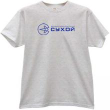 SUKHOI Aviation Corporation Russian T-shirt in gray