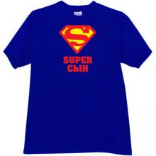 Super Son Cool Russian T-shirt
