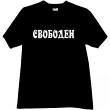 FREE Cool Russian T-shirt in black