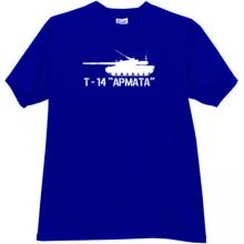 Russian T-14 ARMATA Main Battle Tank T-shirt in blue