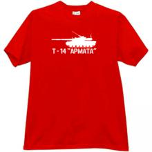 Russian T-14 ARMATA Main Battle Tank T-shirt in red