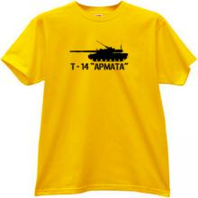 Russian T-14 ARMATA Main Battle Tank T-shirt in yellow