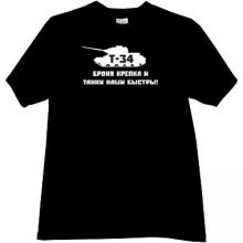T-34 armor is strong... Russian T-shirt in black