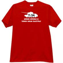 T-34 armor is strong... Russian T-shirt in red
