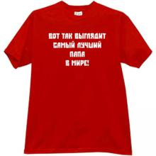 So best daddy in the world looks Cool Russian T-shirt in red