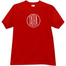 TATRA Auto T-shirt Cool T-shirt in red