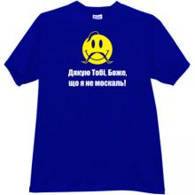 Thanks You God, I am not Moskal! Funny Ukrainian T-shirt blue