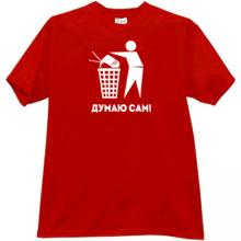 Think Independently Funny Russian T-shirt in red