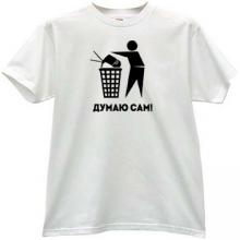 Think Independently Funny Russian T-shirt in white