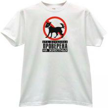 This T-shirt tested on Animals Funny Russian T-shirt in white
