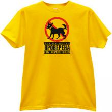 This T-shirt tested on Animals Funny Russian T-shirt in yellow