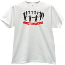 Together we are Power Cool T-shirt in white
