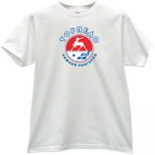 Torpedo Nizhny Novgorod Hockey Club Russian T-shirt