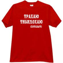Trahayu tibidohayu (Hotabich) Funny Russian T-shirt in red