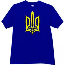Tryzub (trident) - The state coat of arms of Ukraine T-shirt