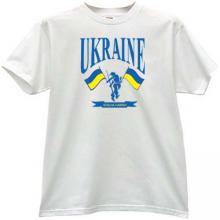 Ukraine Free Forever Cool T-shirt in white