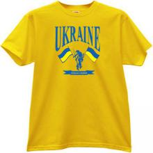 Ukraine Free Forever Cool T-shirt in yellow