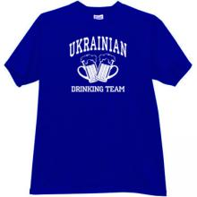 Ukrainian Drinking Team Funny T-shirt in blue