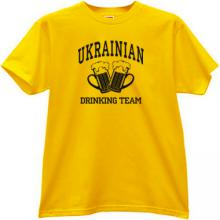 Ukrainian Drinking Team Funny T-shirt in yellow