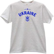 Ukraine - ukrainian soccer (football) T-shirt in gray