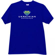 Ukrainian Superman Cool T-shirt in blue