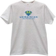 Ukrainian Superman Cool T-shirt in gray