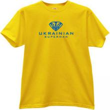 Ukrainian Superman Cool T-shirt in yellow