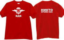 VDV Russian Airborne forces t-shirt in red