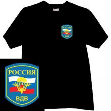 VDV Emblem Russian Army T-shirt in black2
