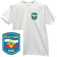 VDV Emblem Russian Army T-shirt in white2