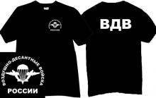 VDV Russian Special Army T-shirt in black