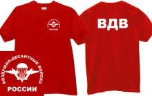 VDV Russian Special Army T-shirt in red