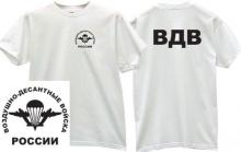 VDV Russian Special Army T-shirt in white