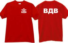 VDV Russian Army T-shirt in red