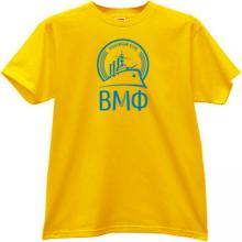 VMF Russian Hockey Club T-shirt in yellow
